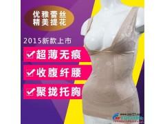 精品澳莱姿产后修复束身衣 提花收腹收胃托胸侧收美体塑身衣套装2833塑身连体衣