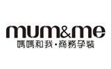 深圳市大乐母婴电子商务有限公司