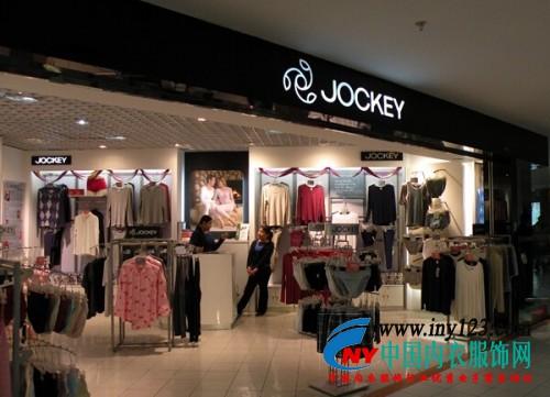 和增(上海)时装商贸有限公司