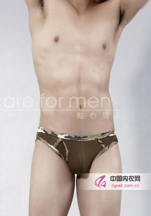 鹭珂鸶2012男士内裤
