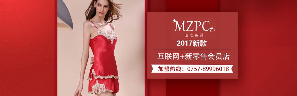 中国内衣服饰网